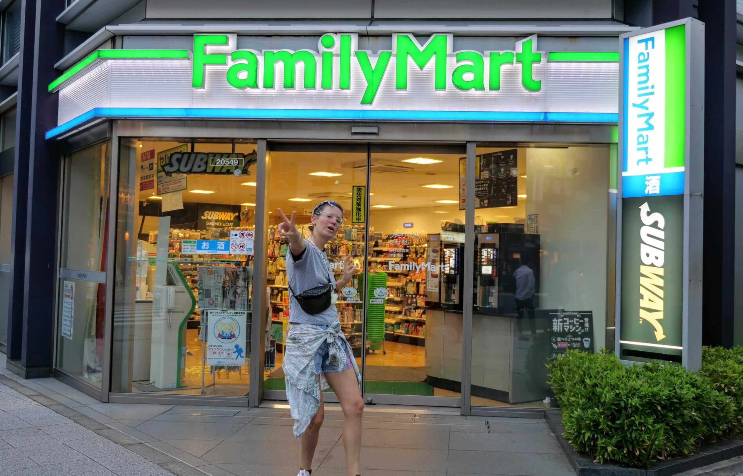 FamilyMart convenience store in Japan